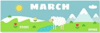 стрижка март