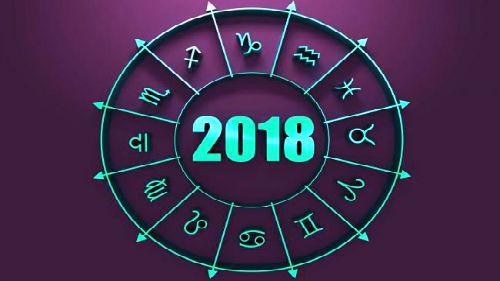 февраль 2018 гороскоп