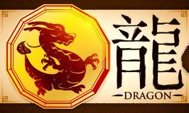 дракон карьера и бизнес гороскоп сентябрь