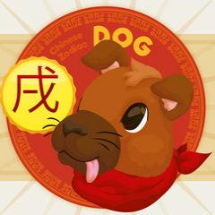 финансовый гороскоп собака