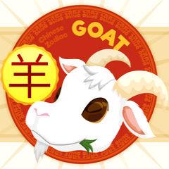 финансовый гороскоп коза
