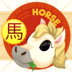 финансовый гороскоп лошадь