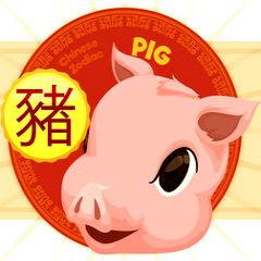 финансовый гороскоп свинья