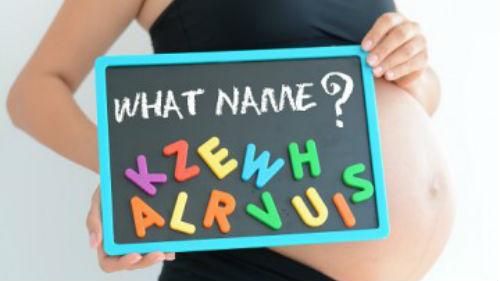 какое имя подойдет мальчику