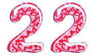 трактовка числа сердца двадцать два