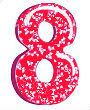 трактовка числа сердца восемь