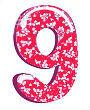 трактовка числа сердца девять