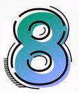 число выражения8