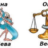 Совместимость мужчина-Весы и женщина-Дева