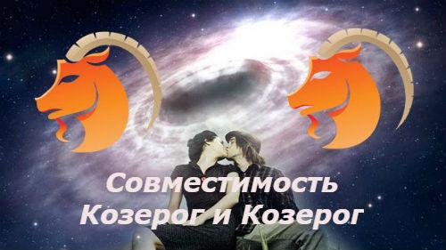 брак партнерство дружба любовь