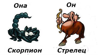 buket-dlya-zhenshini-streltsa-na-zavtra