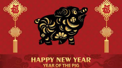 желтая земляная свинья 2019