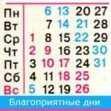 весы гороскоп на июль 2020 года
