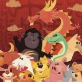 китайский календарь знаки по году рождения