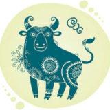 год быка по восточному календарю