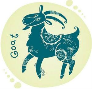 год козы (овцы) по восточному календарю