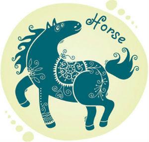 год лошади по восточному календарю