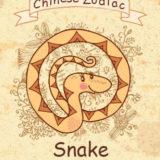 год свиньи для змеи 2019 по восточному календарю
