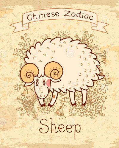 год свиньи для овцы 2019 по восточному календарю