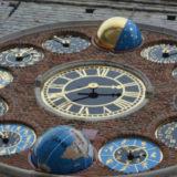 гороскоп на текущую неделю с 5 по 11 августа 2019 года