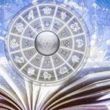 гороскоп на неделю с 13 по 19 июля 2020