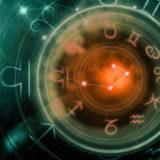 гороскоп на неделю с 27.07.2020 по 2.08.2020