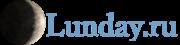 lunday.ru